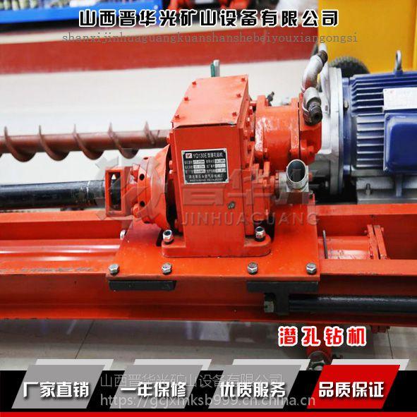 华光牌QZ100支架式大口径土层岩层打孔潜孔钻机