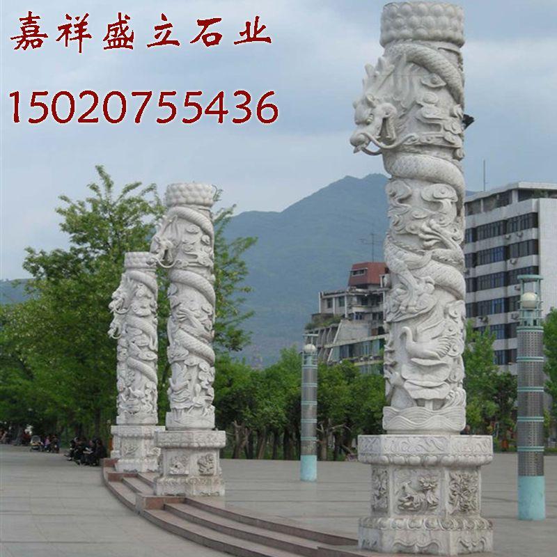 石雕滚龙柱 公园图腾柱雕刻 广场石雕文化柱