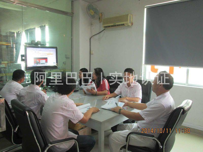 实验仪器专业供应商-深圳市三利化学品有限公司