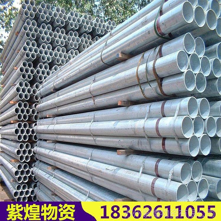 友发4分镀锌管 正大镀锌圆管 Q235镀锌铁管 品质保证一支起批发