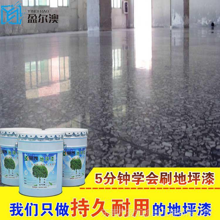 厂家直销 水磨石地坪施工 耐磨耐重载地坪漆水磨石地板漆施工厂家