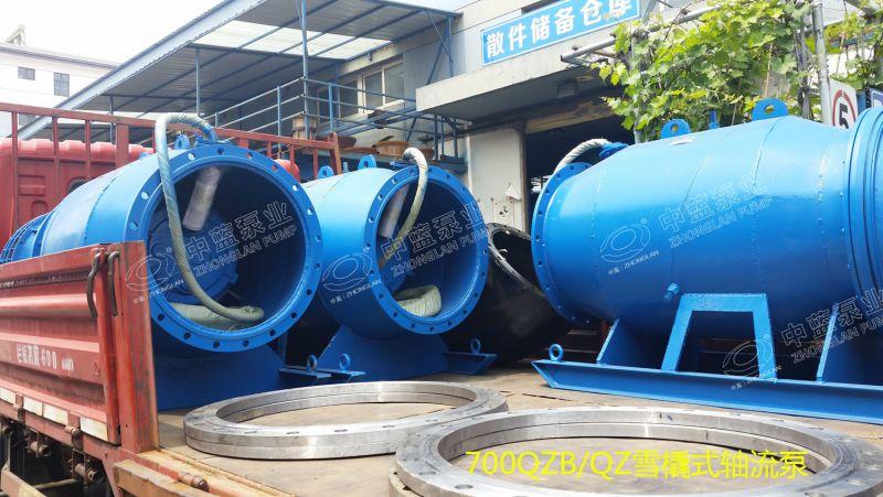 山东地区 600QZB潜水轴流泵