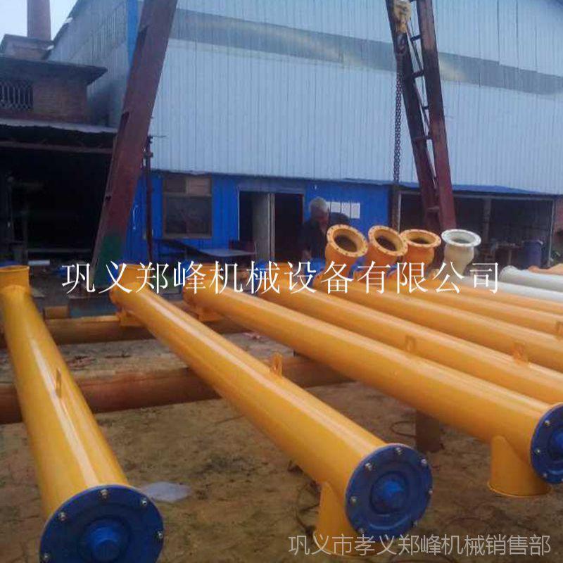 水泥罐专用219螺旋输送机 管式螺旋上料机 螺旋输送机
