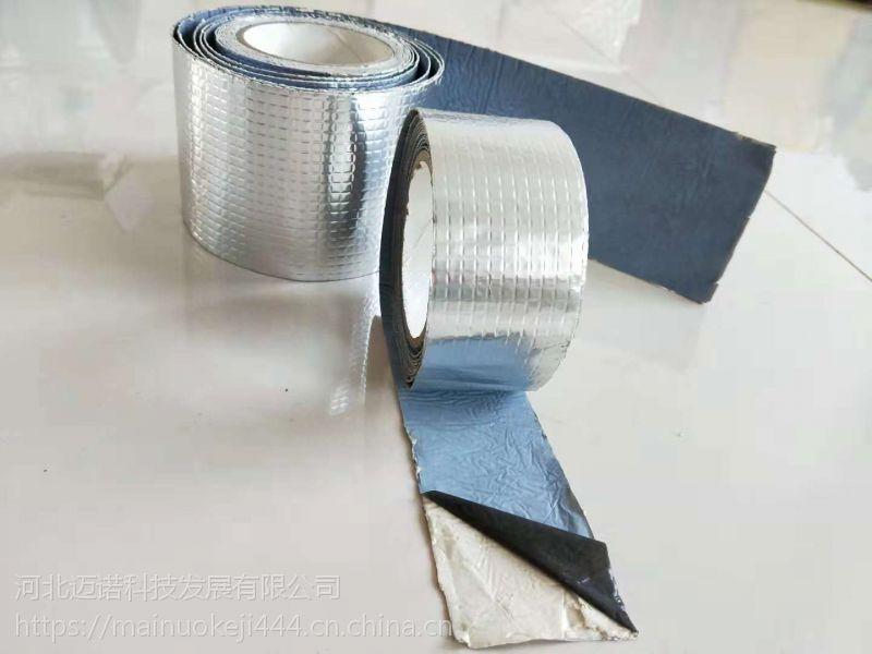 厂家直销丁基橡胶胶粘带