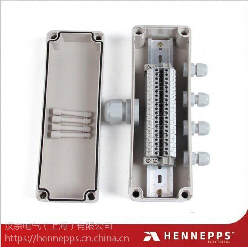 汉奈防火防爆PC接线盒 铝材质端子安装盒 定制组装盒 一进四出盒 举报