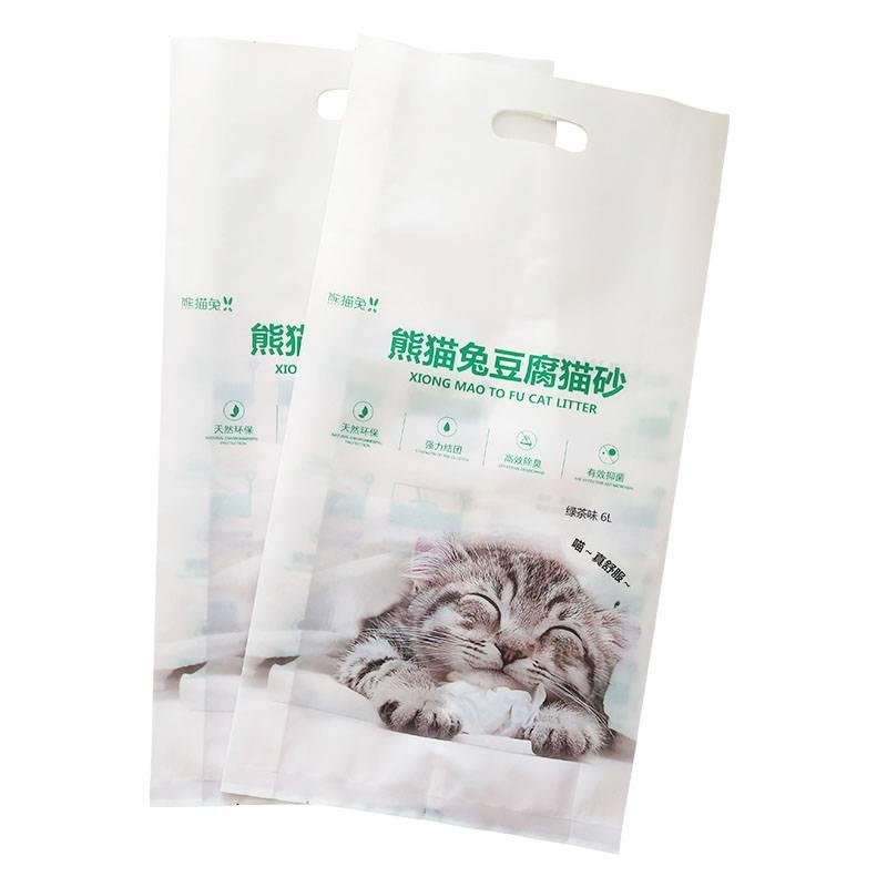专业定制 野生蘑菇黄滑松茸包装袋-亮光膜自立拉链开窗食品包装袋