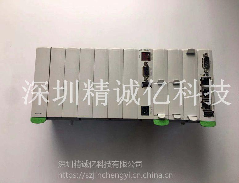 KEBA Kemro K2-200 CP255/Y 科霸控制器主板维修