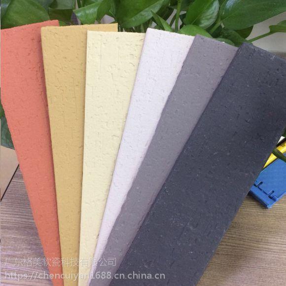 软瓷砖广西外墙柔性瓷砖厂家