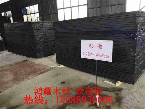 欢迎光临——呼和浩特沥青防腐木丝板(集团有限公司——-欢迎您)