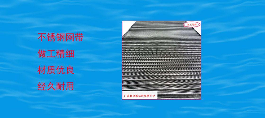 宁津县卓远输送设备有限公司