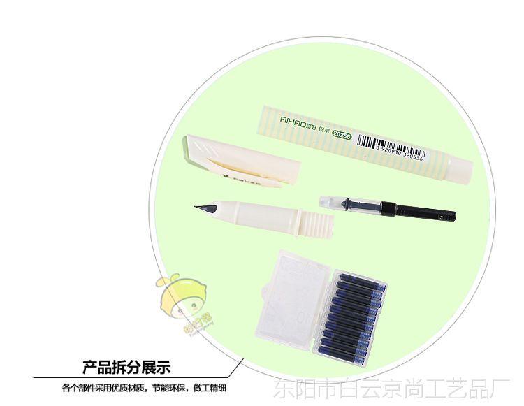 爱好钢笔中小学生抽小学可替换墨水墨囊多功昆明市张峰两用图片