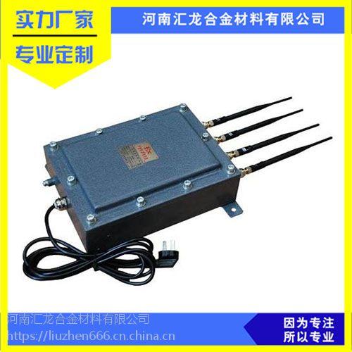 智能电位采集仪