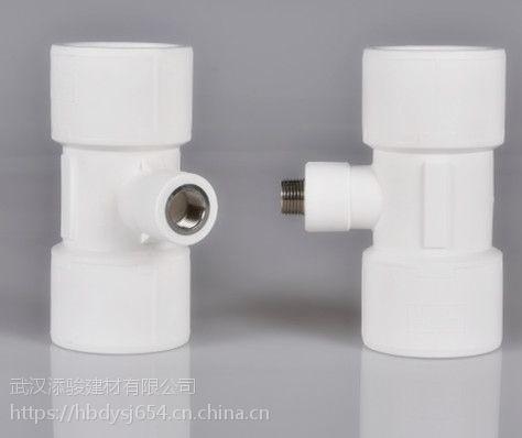 蓝洋e-psp钢塑复合压力管件-先预装后熔接-电磁焊接-厂家-二次供水专用-湖南现货