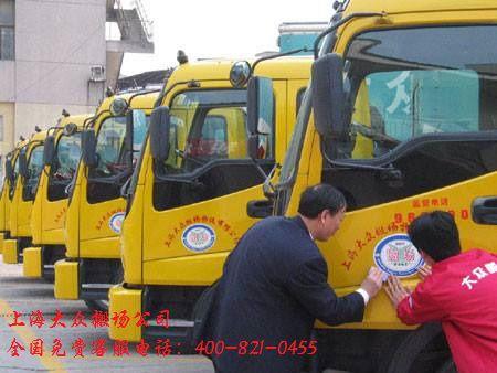江湾镇巴士搬家公司,价格透明,专业公司