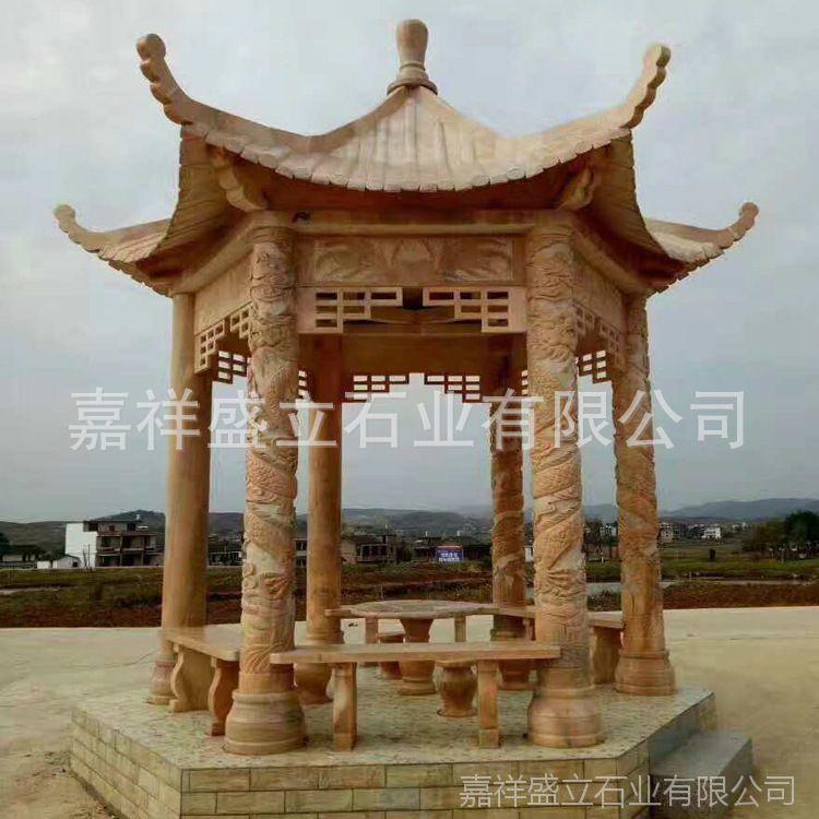 厂家直销石雕凉亭 制作中式欧式亭子 园林雕刻景观摆件