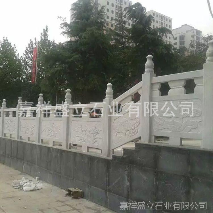 寺庙别墅石刻优质栏杆 庭院花草石头护栏 批发定做