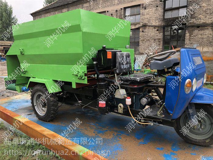 呼伦贝尔环保型牛场喂料车 柴油机带动羊驴饲料抛料车 无噪音的撒料车