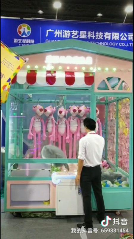 超大娃娃机,把欢乐带回家!