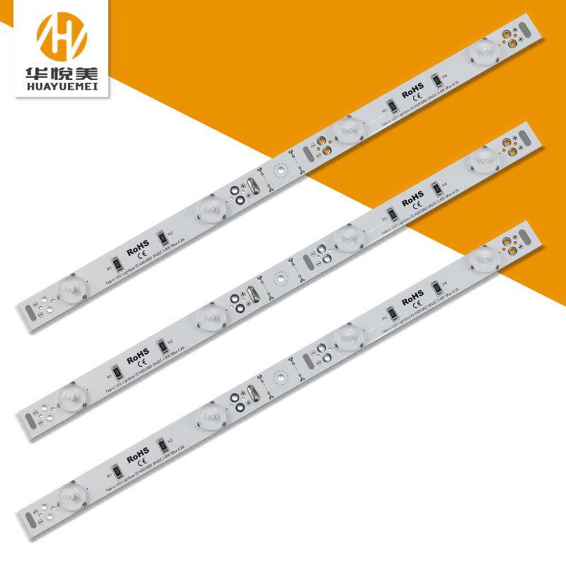 厂家供应32.5cm4珠led网格灯3030漫反射透镜24v