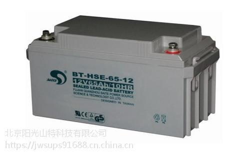 河北赛特蓄电池BT-HSE-65-12销售报价