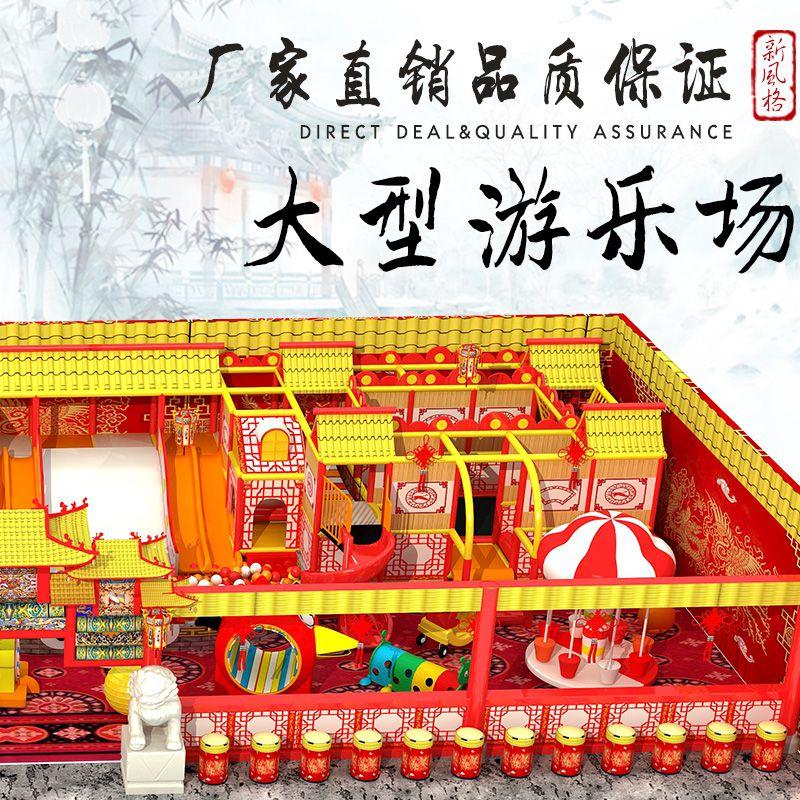 枣庄淘气堡厂家直销 儿童木质游乐设备