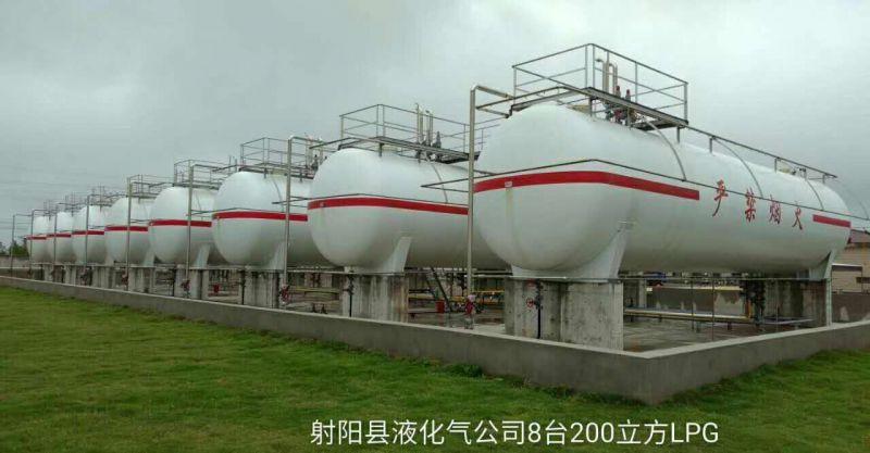 液化气站整体设计、设备制造、安装一条龙
