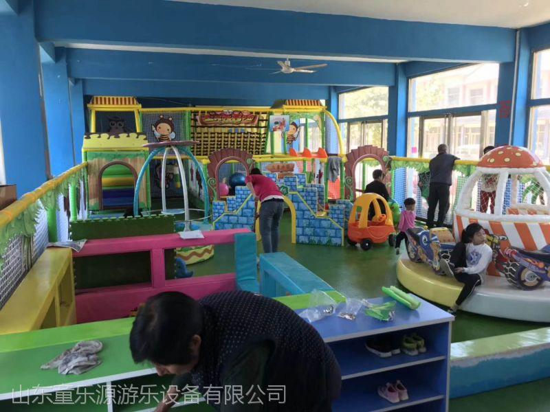 枣庄淘气堡厂家 室内游乐设备 儿童亲子乐园厂家