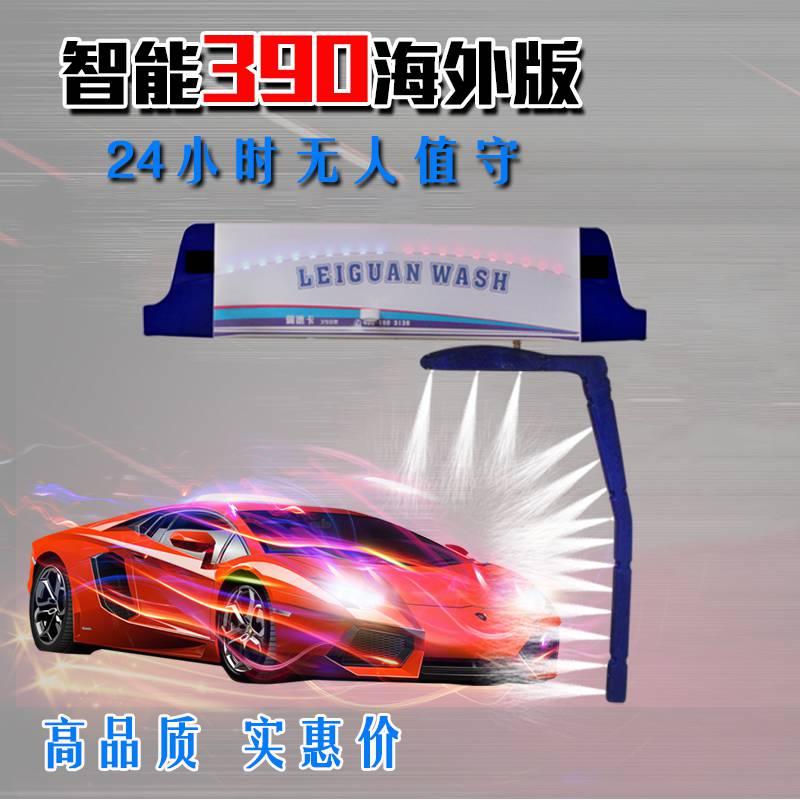 马来西亚客户也非常喜欢中国的无接触式的洗车机