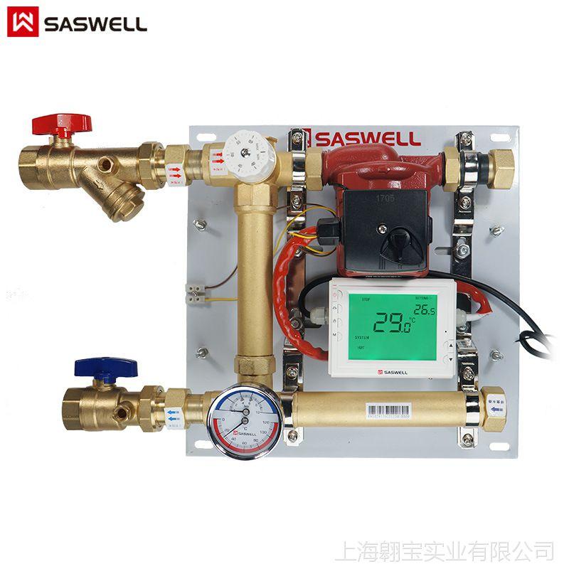 包邮地暖分水器 混水中心森威尔SASWELL自动控温地暖循环泵SMU-20