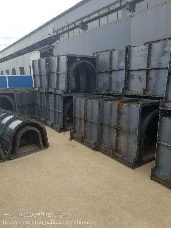 流水槽模具,排水沟模具,优秀的产品奉献给顾客