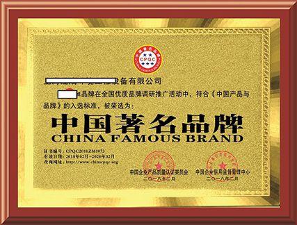 http://himg.china.cn/0/5_261_1309237_427_324.jpg