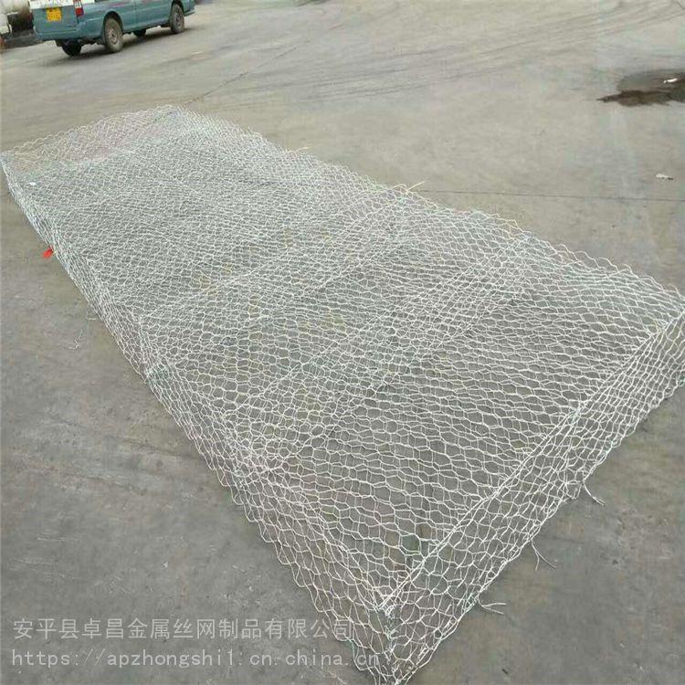 供应河床护堤雷诺护垫 格宾网价格 找优质石笼网到卓昌 现货供应雷诺护垫
