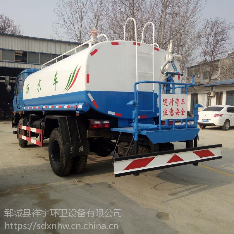 东风 145 工地洒水车多少钱 多功能洒水车价格 大小吨位都可定制