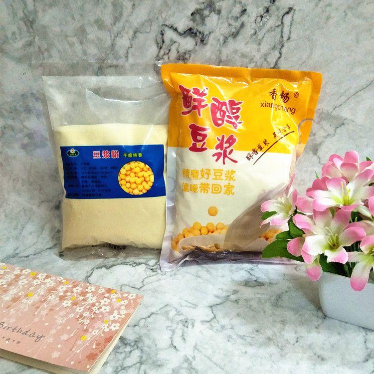 豆浆粉批发,豆浆粉早餐商用家用袋装