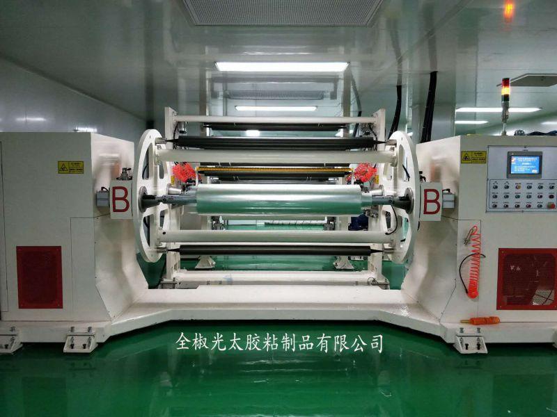 光太PET离型膜生产涂布车间