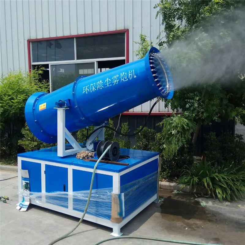 100型高射程全自动除尘雾炮机厂家直销