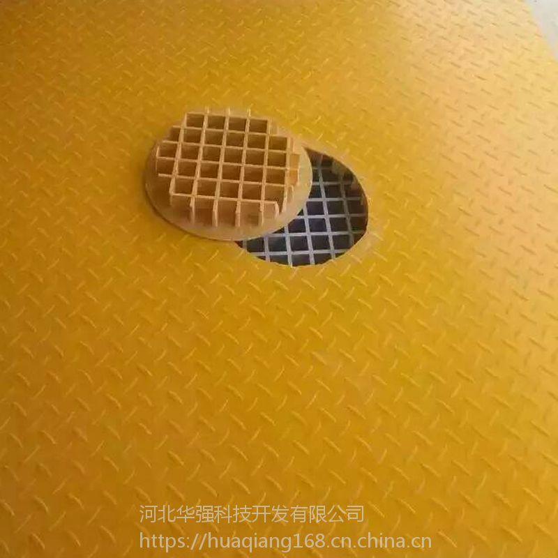 黄色绿色下水盖板玻璃钢格栅花纹盖板地缆沟带花纹的板 河北华强