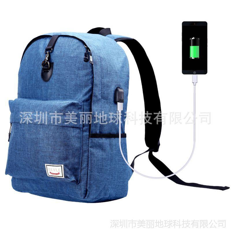 中高大学生书包USB旅行背包电脑商务背包工厂直销科技双肩包