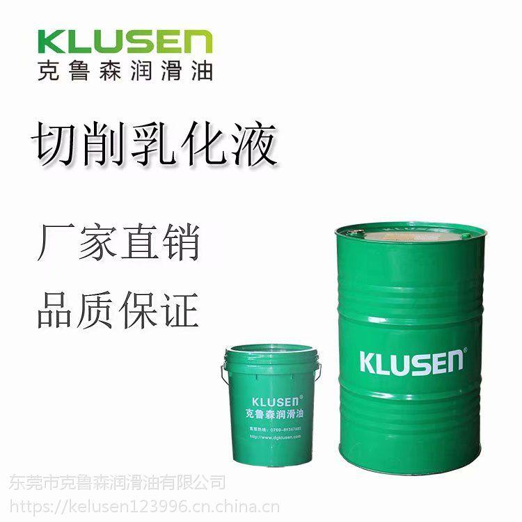 克鲁森水溶性切削液EP-250EP 18L环保切削液品质保证