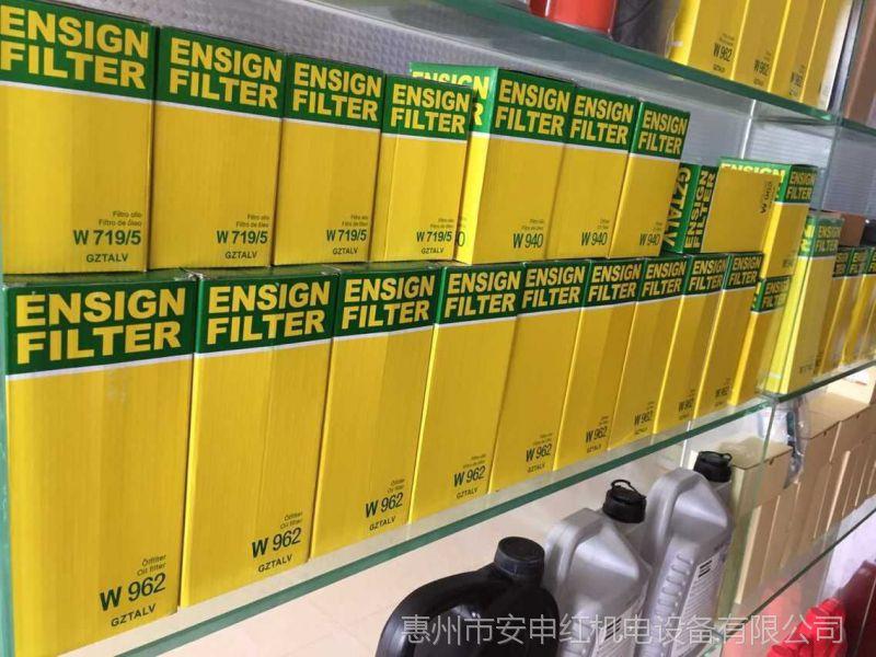 大量供应空压机机油虑芯W962 不锈钢滤芯