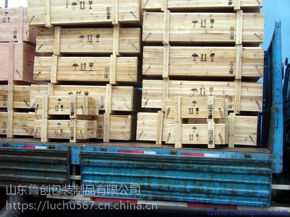 泰安大型设备包装箱,重型包装箱出口标识,山东鲁创包装木箱