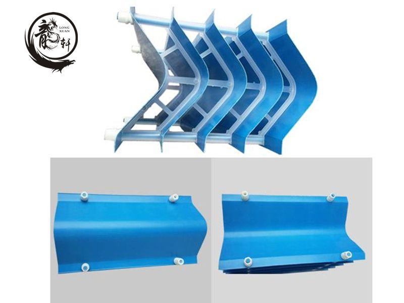 C型V型S型W型M型多波型PVC收水器蓝色PVC除水器厂家