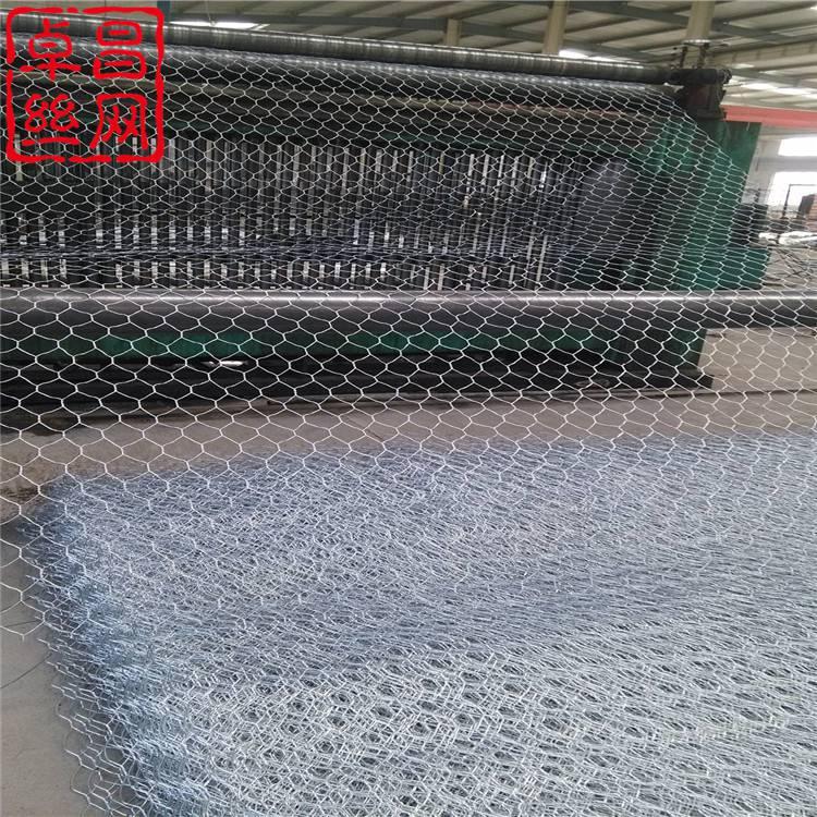 供应优质雷诺护垫 格宾挡土墙 堤防石笼 水利格宾网 镀高尔凡雷诺护垫价格