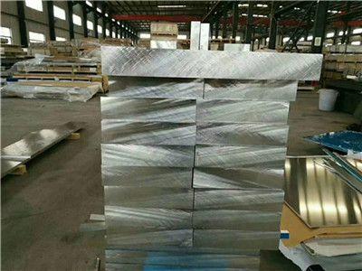 上饶6061防滑铝板专业生产骏沅铝板铝卷