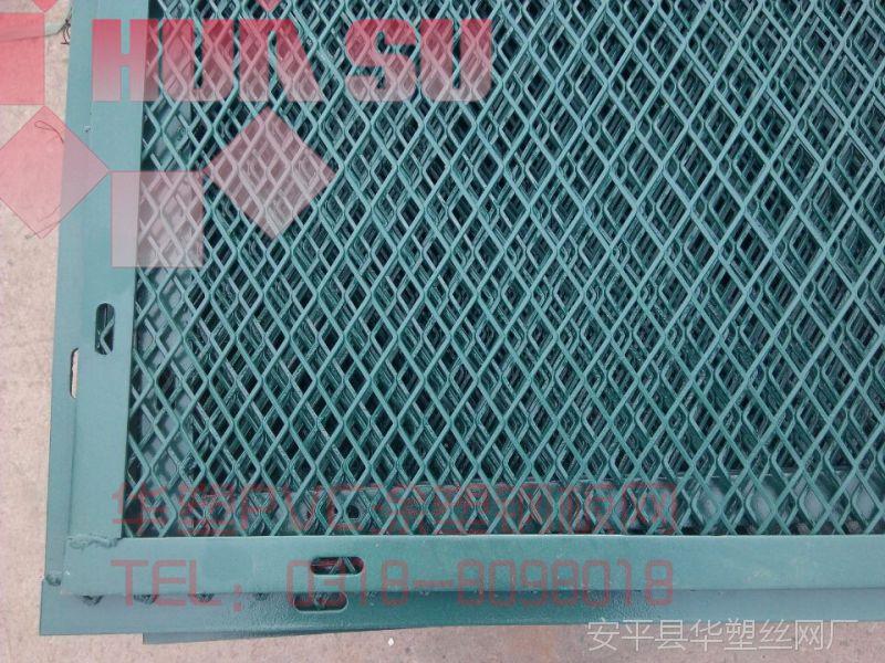 【加工定做】钢板防护网、门窗防盗网、门窗防鸟网、涂塑钢板网