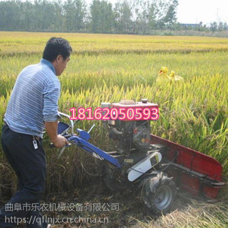 多用途手扶灵活割晒机 自走式荞麦燕麦收割机型号