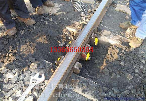 专业供应铁路工务器材 钢轨急救器 无孔夹具 无眼夹具汇能
