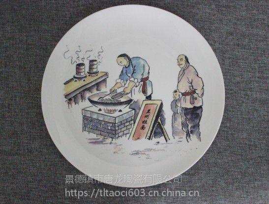 礼品纪念盘 景德镇校庆活动纪念盘厂家定制