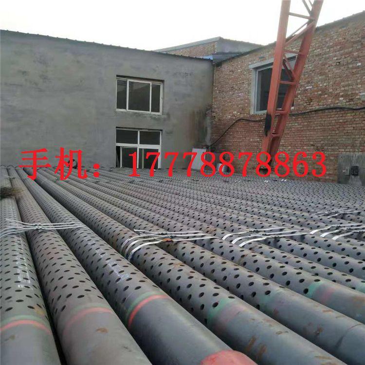 石油套管开孔地热井钻孔钢管无缝钢管打孔专业钢管设备钻孔
