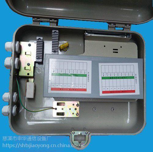广电网络插片式光缆分配箱32芯